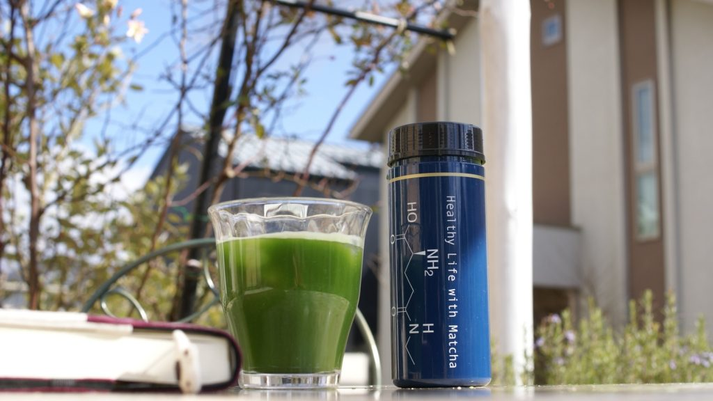 The Tea Shaker-an easy way to make frothy delicious Matcha
